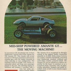ea46e-amante-gt-kit-car-advertisement-color-768x1024